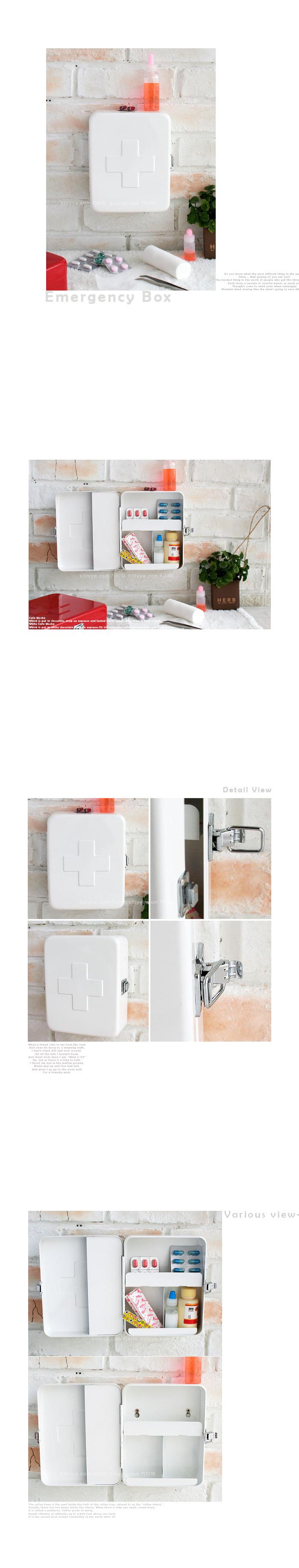 라운드 구급함 (2color) - 키티야, 23,520원, 정리/리빙박스, 소품정리함