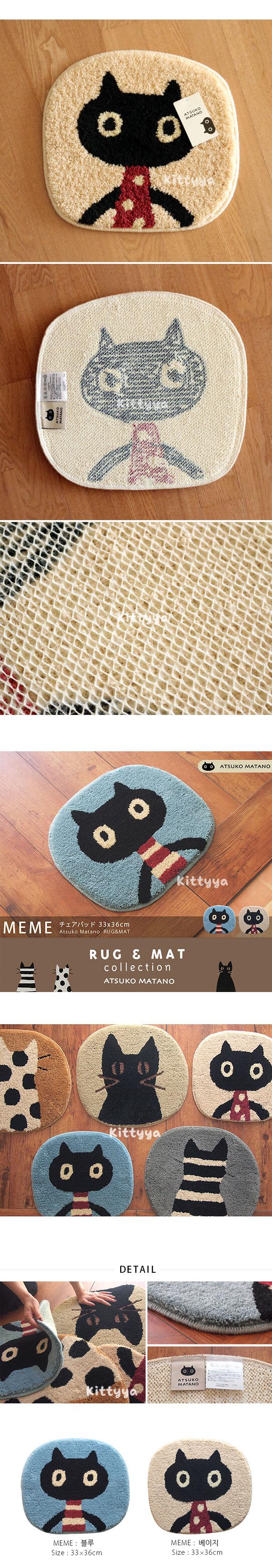 마타노아츠코 라무리즈 MEME 고양이 발매트 2종 - 키티야, 39,540원, 디자인 발매트, 디자인