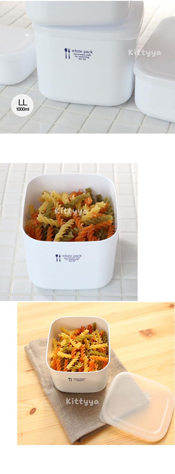 법랑 st. 나카야 화이트 밀폐용기 4 size - 키티야, 3,360원, 밀폐/보관용기, 반찬/밀폐용기