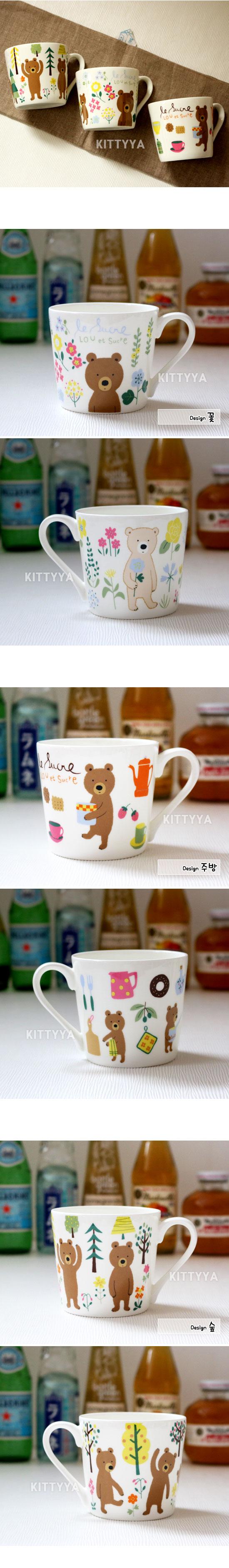 르 슈크레 LOU 도기 머그 (3design) - 키티야, 20,720원, 머그컵, 일러스트머그
