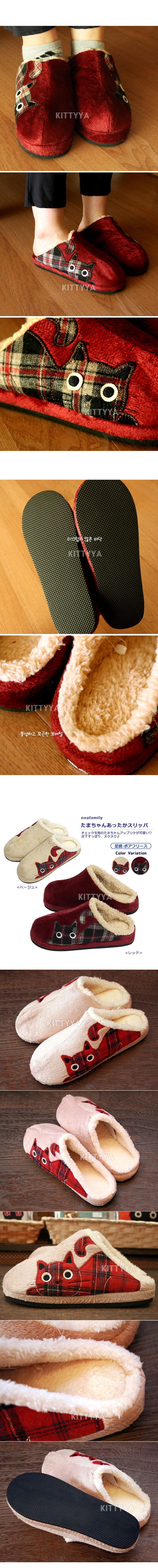 노아패밀리 룸슈즈 거실화 (2color) - 키티야, 33,490원, 슬리퍼/거실화, 캐릭터