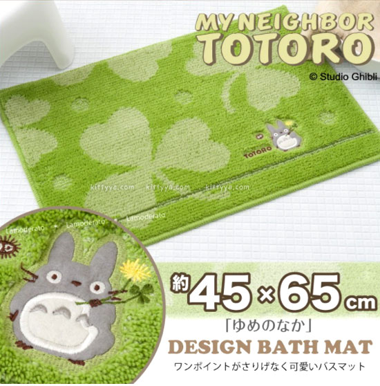 토토로 유메노나카 욕실매트 (꿈속)(S) - 키티야, 29,570원, 디자인 발매트, 패턴