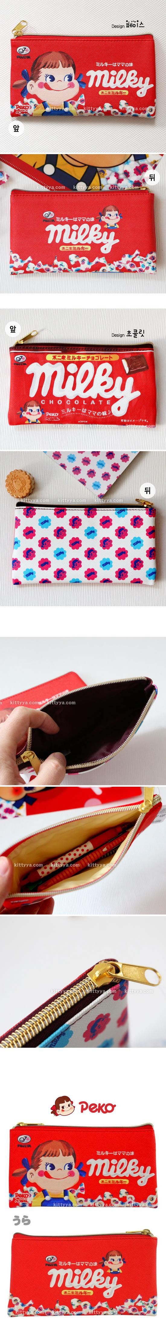 페코짱 플랫 펜파우치 (2design) - 키티야, 13,700원, 다용도파우치, 지퍼형