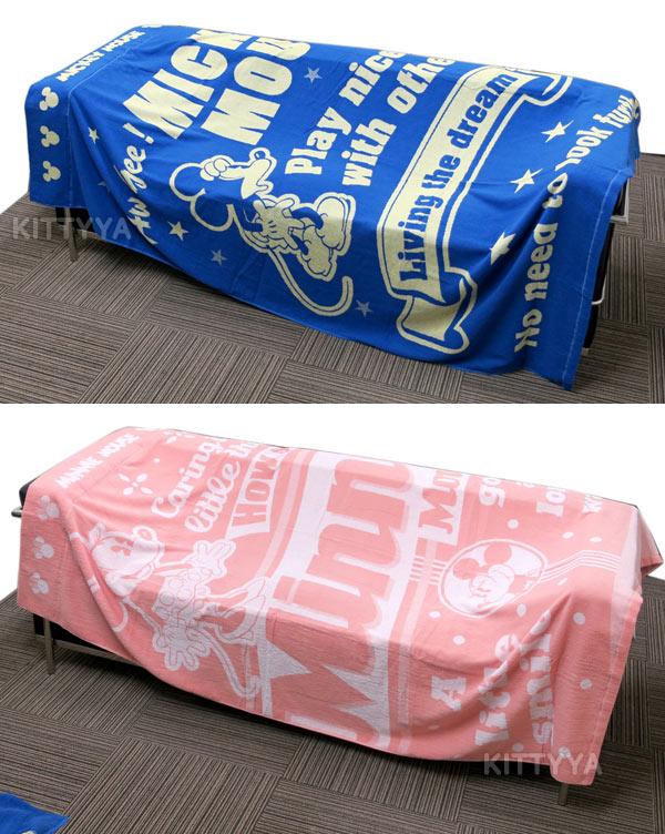 미키마우스/미니마우스 타올 블랭킷 - 키티야, 74,600원, 담요/블랑켓, 캐릭터/일러스트