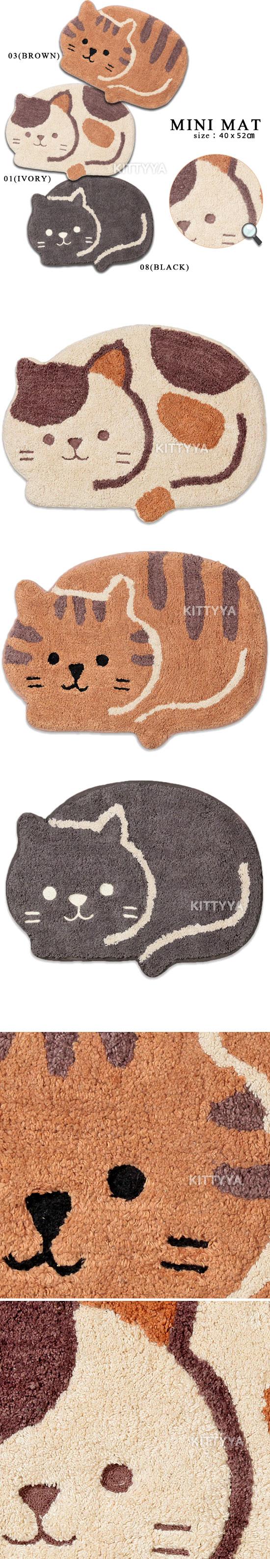 이케무라 샤트 미니 발매트 (3color) - 키티야, 25,000원, 디자인 발매트, 디자인