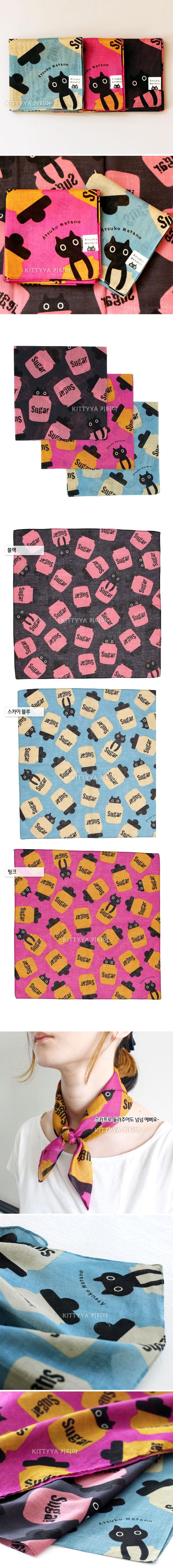 라무리즈 손수건 (슈가)(3color) - 키티야, 12,500원, 스카프, 쁘띠 스카프