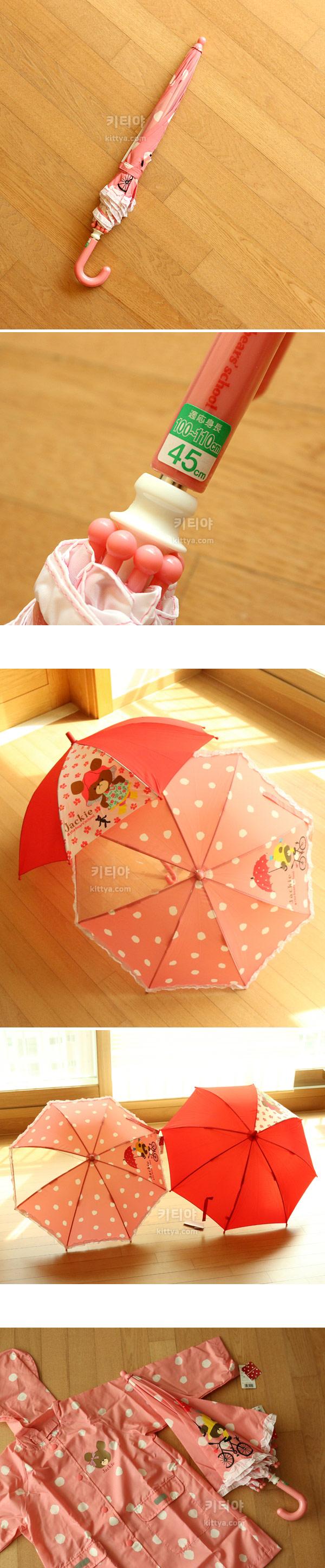 베어스쿨 재키 수동 장우산 45cm (핑크 도트) - 키티야, 41,600원, 우산, 자동장우산