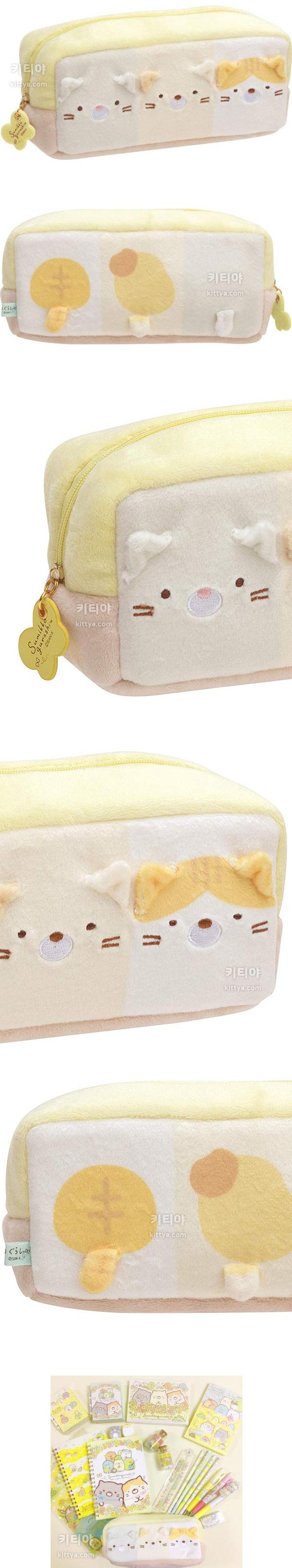 스밋코구라시 고양이형제 보아 펜파우치 - 키티야, 30,800원, 패브릭필통, 캐릭터