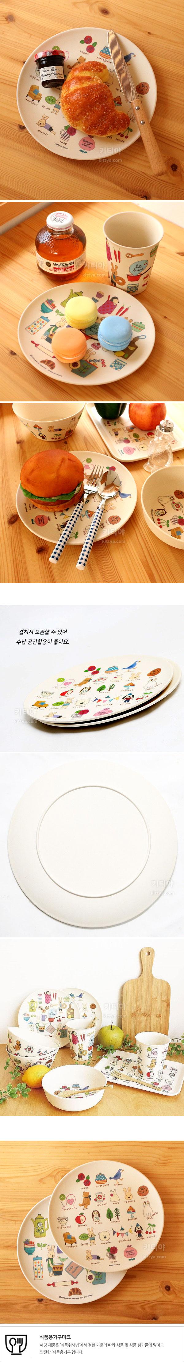 르슈크레 뱀부파이버 멜라민 접시 (2design) - 키티야, 7,900원, 접시/찬기, 접시