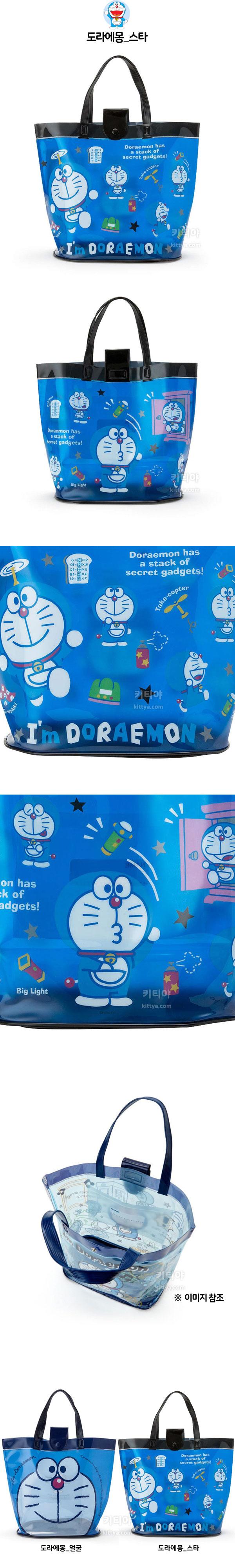 도라에몽 비닐 버킷백 (2design) - 키티야, 18,800원, 토트백, 애나멜/투명 토트백