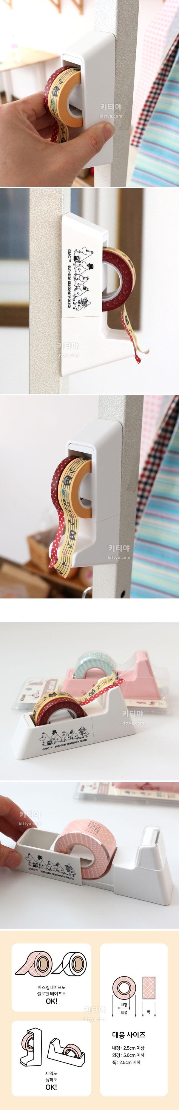 무민 자석 테이프커터 (MU19SS) - 키티야, 26,700원, 테이프, 셀로판 테이프