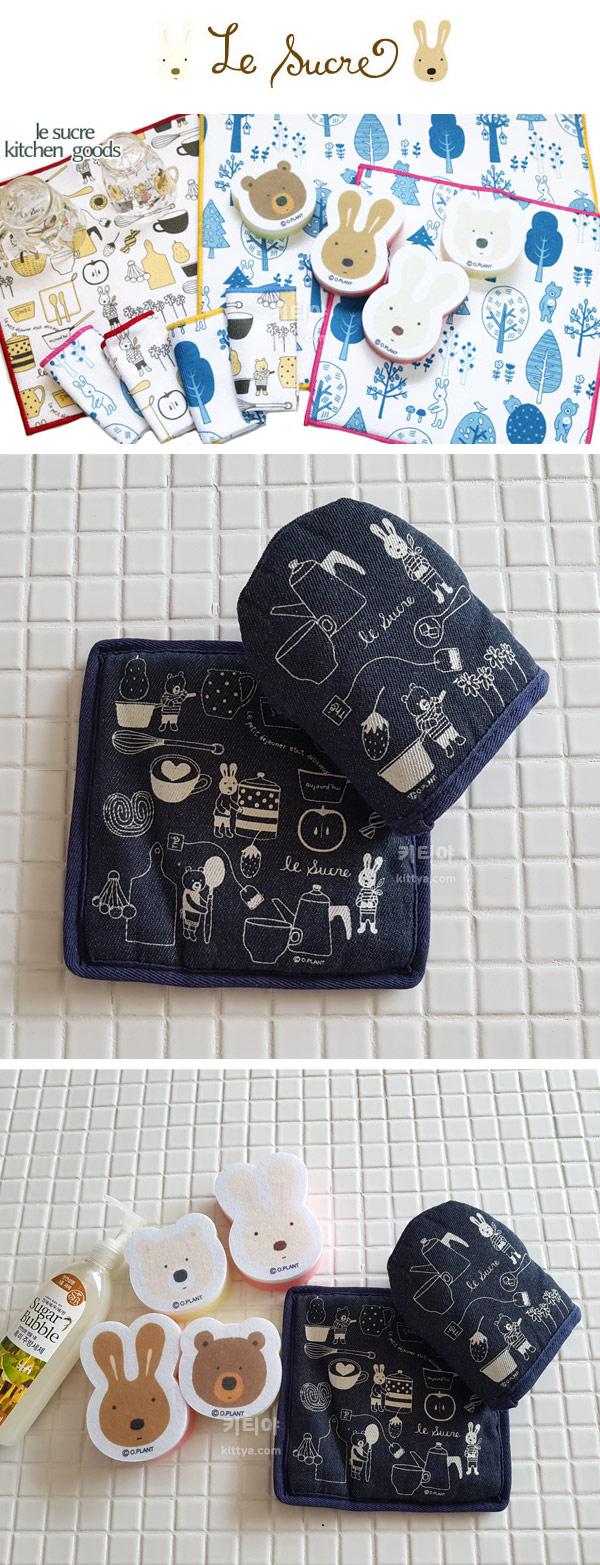 르 슈크레 데님 냄비받침&주방장갑 세트 - 키티야, 8,000원, 주방장갑/주방타올, 주방장갑