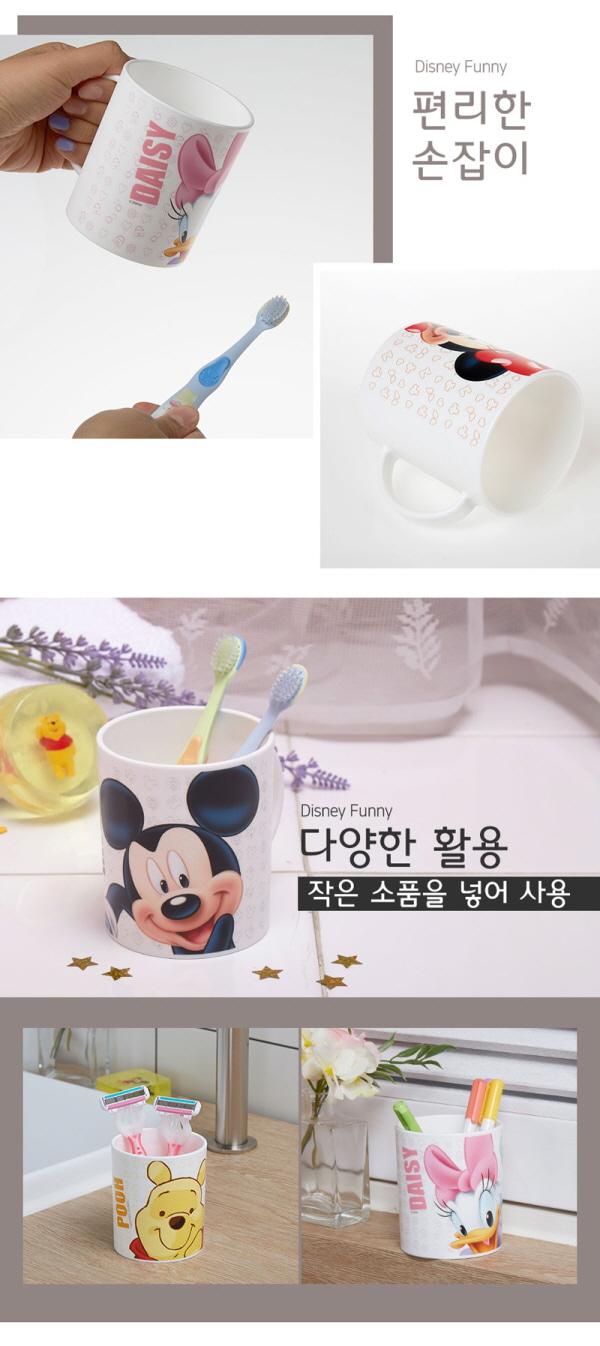 디즈니 캐릭터 손잡이 양치컵 (택1) - 키티야, 3,700원, 양치, 양치컵