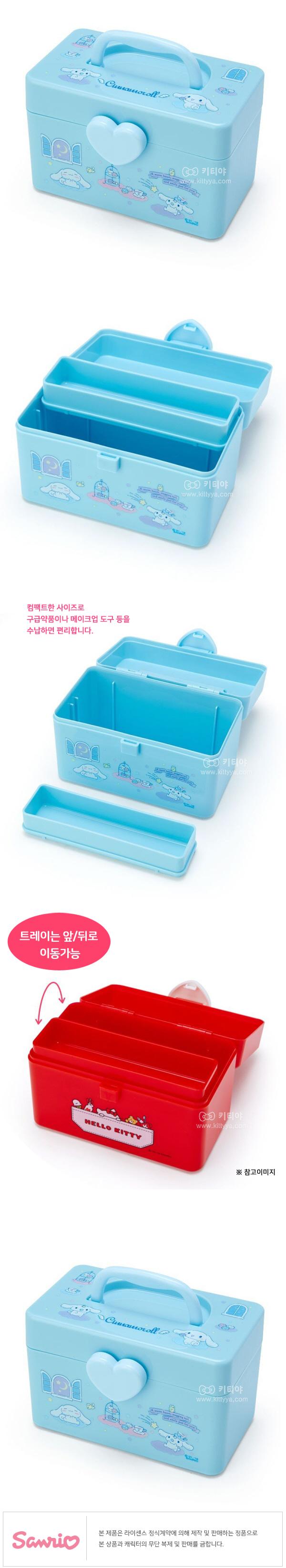 시나모롤 손잡이 수납박스 S - 키티야, 18,800원, 장식소품, 소품케이스