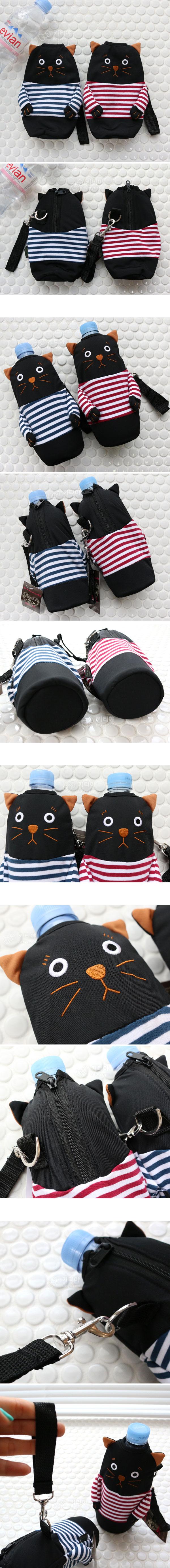 샤론 고양이 보더 인형 물병집 (택1) - 키티야, 20,800원, 보틀/텀블러, 플라스틱 텀블러