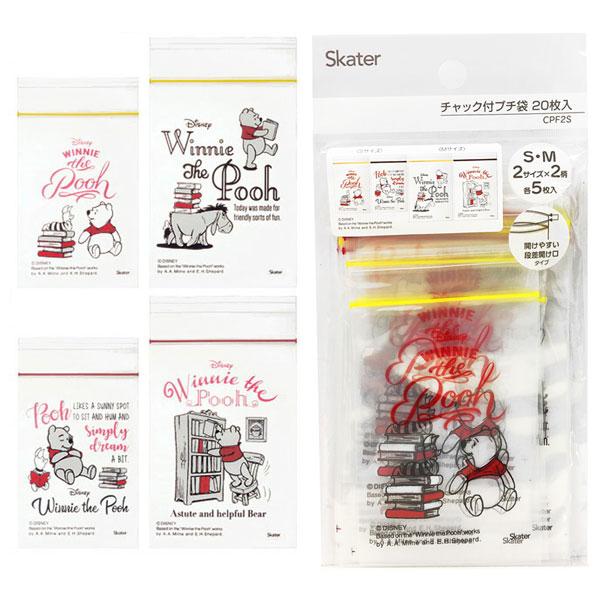 곰돌이 푸우 리딩 다용도 미니지퍼팩 20P - 키티야, 5,100원, 주방소품, 주방 소모품