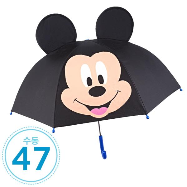 디즈니 미키마우스 입체 스마일 우산 47cm - 키티야, 17,400원, 우산, 자동장우산