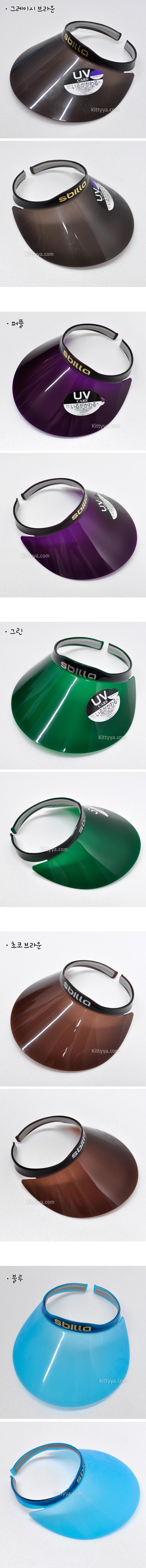 Sbilla JP 자외선 UV 차단 썬캡 (6color) - 키티야, 10,400원, 모자, 썬캡