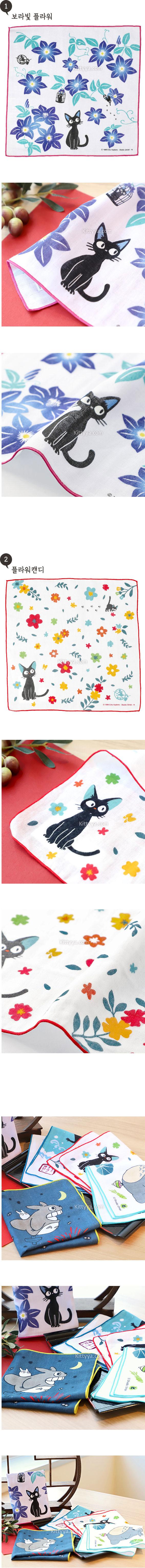 고양이 지지 가제 손수건 (2design) - 키티야, 9,200원, 넥타이/행커치프, 행커치프
